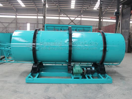 The function of rotary coating machine in fertilizer production process