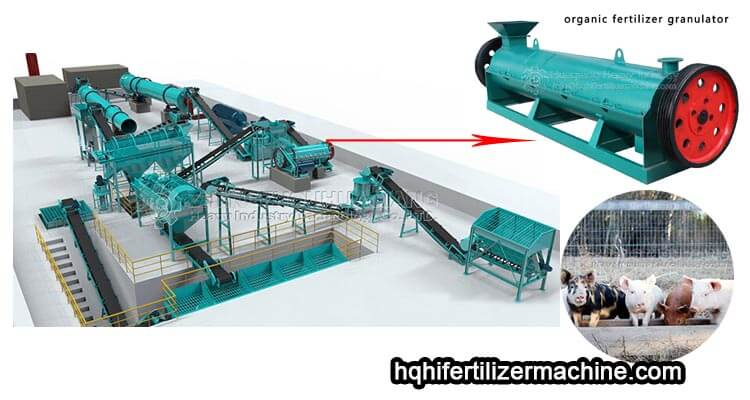 Pig manure organic fertilizer production line equipment