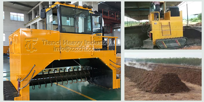 Technological characteristics of cattle manure windrow turner
